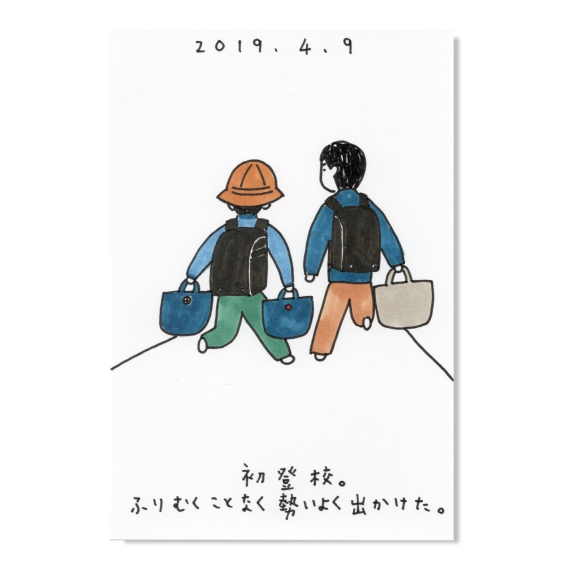 20190409